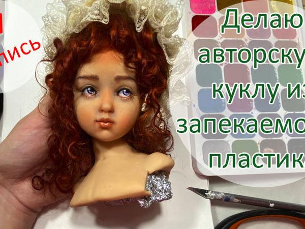 Делаем авторскую куклу из запекаемого пластика. Часть 3: Роспись лица куклы   Ярмарка Мастеров - ручная работа, handmade