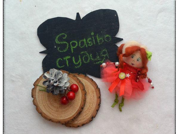 Создаем маленькую брошку-куколку   Ярмарка Мастеров - ручная работа, handmade