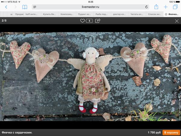 Кукла от Евгении Кушнир | Ярмарка Мастеров - ручная работа, handmade