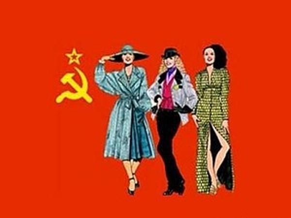 394c1c3df182 Уловки модниц времен СССР | Ярмарка Мастеров - ручная работа, handmade