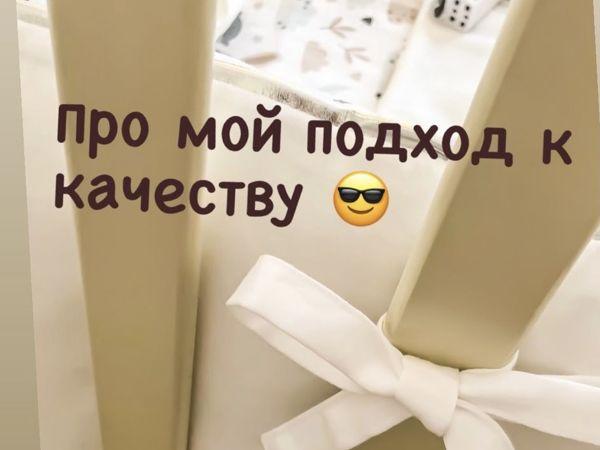 Нам по пути?)) | Ярмарка Мастеров - ручная работа, handmade