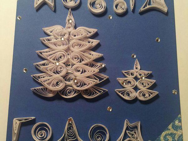 Мастерим своими руками открытку «С Новым годом!» | Ярмарка Мастеров - ручная работа, handmade