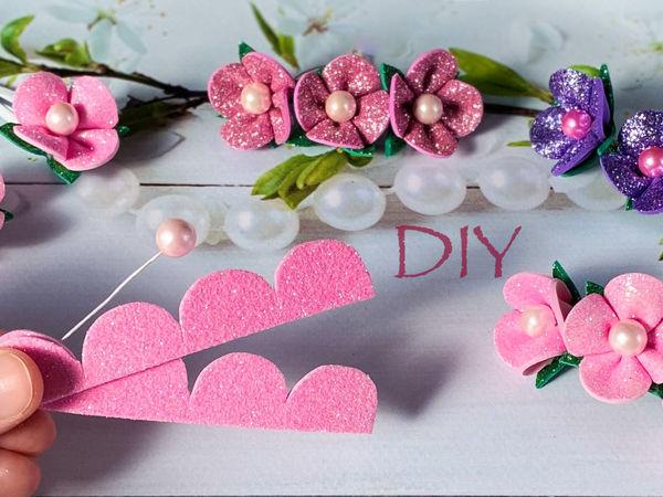 Легкий способ сделать цветы из глиттерного фоамирана | Ярмарка Мастеров - ручная работа, handmade