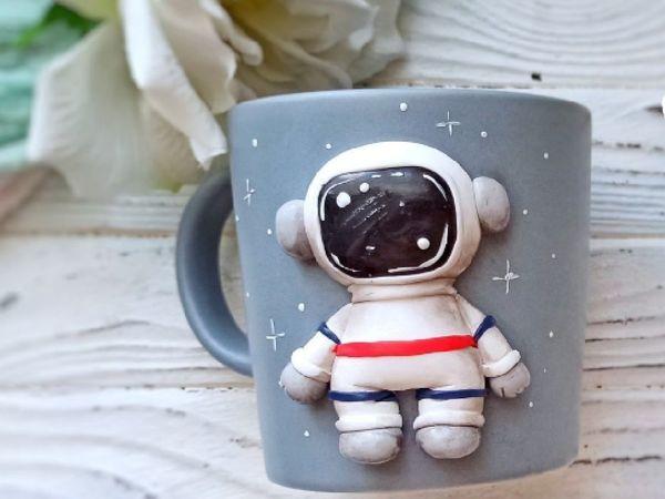Декор кружки в виде космонавта | Ярмарка Мастеров - ручная работа, handmade