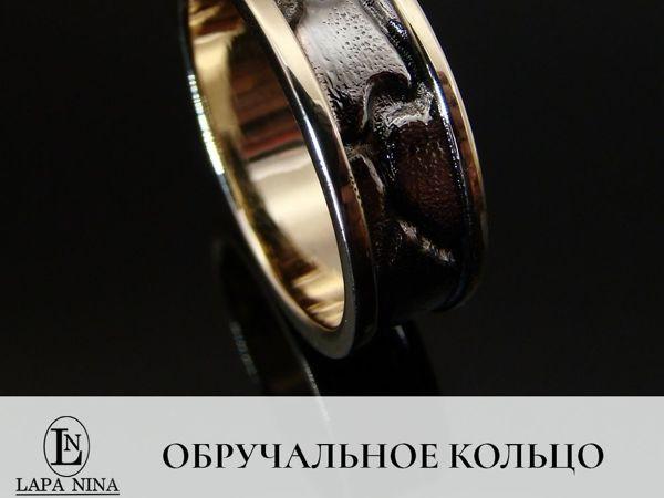 Обручальное кольцо   Ярмарка Мастеров - ручная работа, handmade