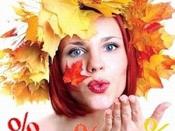 Что такое осень? Это - скидки!!!! | Ярмарка Мастеров - ручная работа, handmade