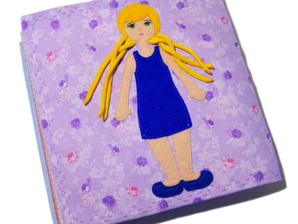 Видеообзор развивающей книжки для девочек | Ярмарка Мастеров - ручная работа, handmade