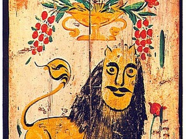 Львы в русской домовой росписи | Ярмарка Мастеров - ручная работа, handmade