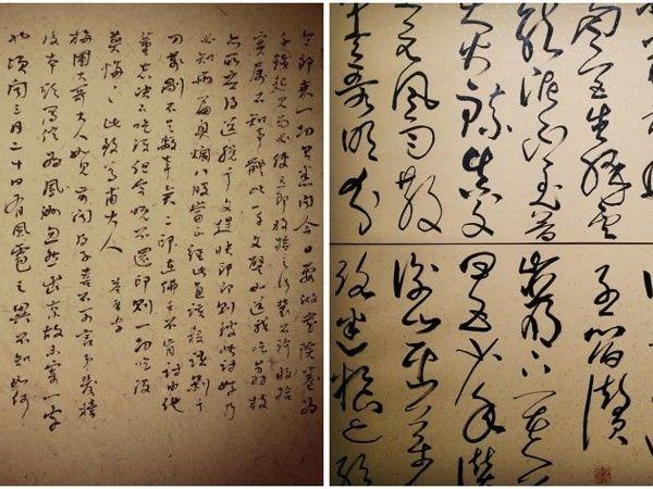 Что мы знаем о китайской каллиграфии?   Ярмарка Мастеров - ручная работа, handmade