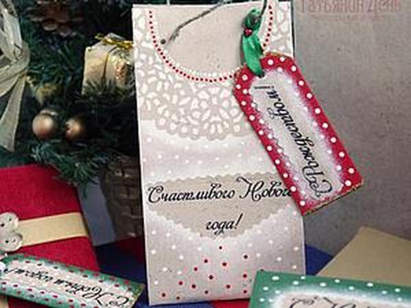 Делаем новогодний крафт-пакет с биркой-поздравлением | Ярмарка Мастеров - ручная работа, handmade
