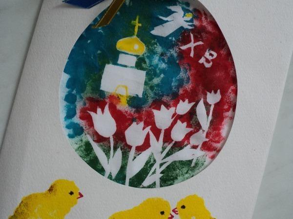 Пасхальная открытка в технике трафаретной печати по ткани   Ярмарка Мастеров - ручная работа, handmade