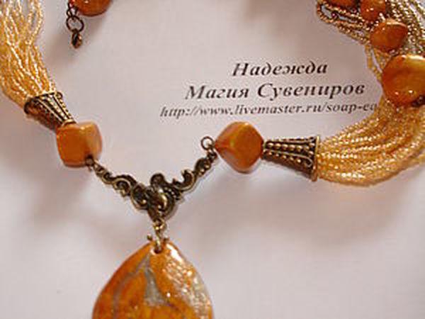 Серьги и кольцо в подарок | Ярмарка Мастеров - ручная работа, handmade