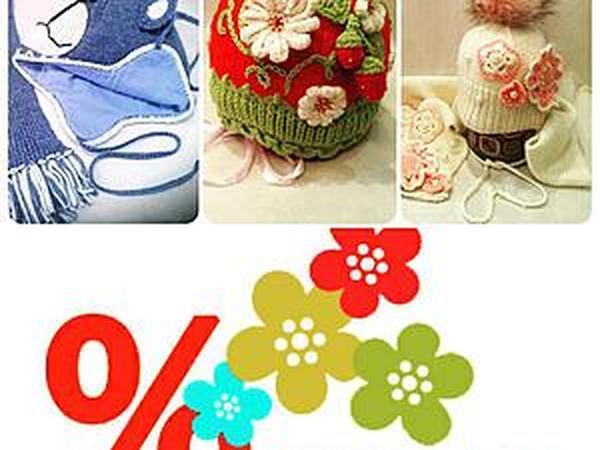 Распродажа детских шапочек!!! | Ярмарка Мастеров - ручная работа, handmade
