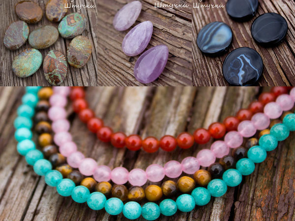 Новинки магазина: кабошоны, бусины, камни... | Ярмарка Мастеров - ручная работа, handmade