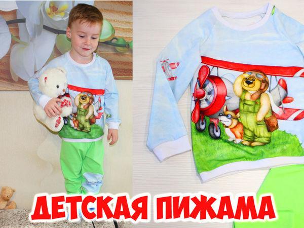Шьем милую детскую пижаму из трикотажа   Ярмарка Мастеров - ручная работа, handmade