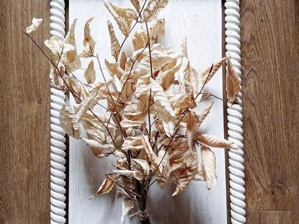 Светлые сухие листья на ветках | Ярмарка Мастеров - ручная работа, handmade