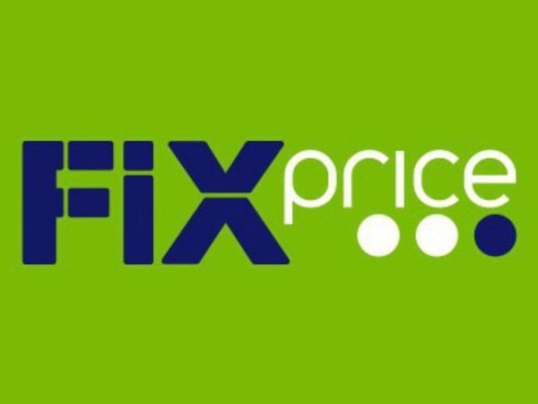 Акция fix price продолжается! | Ярмарка Мастеров - ручная работа, handmade