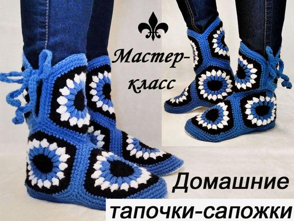 Вяжем тапочки-сапожки крючком из мотива Подсолнух | Ярмарка Мастеров - ручная работа, handmade