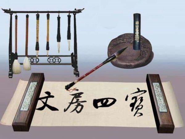 Четыре драгоценности кабинета ученого: рисовая бумага | Ярмарка Мастеров - ручная работа, handmade