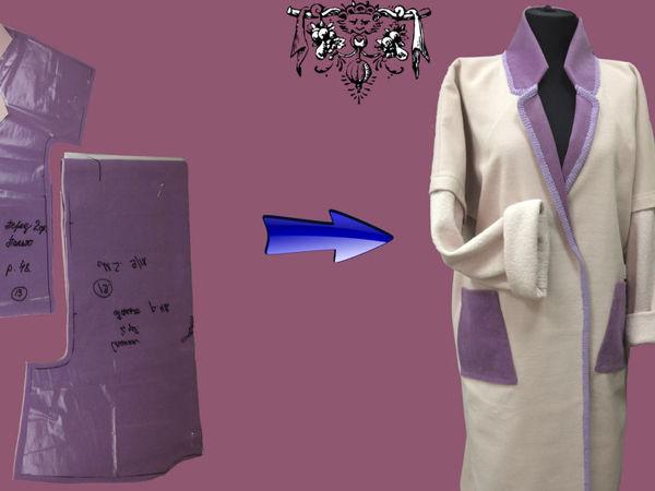Шьём пальто-халат без подкладки из остатков ткани за час | Ярмарка Мастеров - ручная работа, handmade