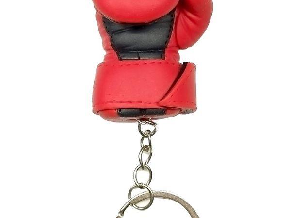 Брелок:боксёрская перчатка | Ярмарка Мастеров - ручная работа, handmade