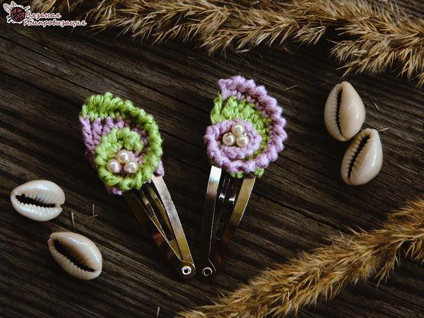 Создаём вязаные заколки крючком «Ракушки» для девочек | Ярмарка Мастеров - ручная работа, handmade