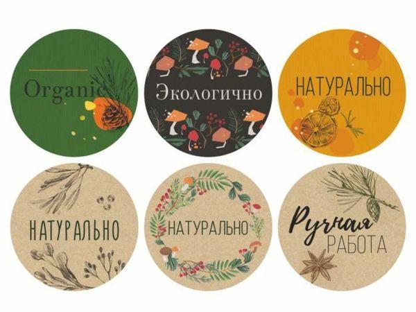 Новые наклейки   Ярмарка Мастеров - ручная работа, handmade