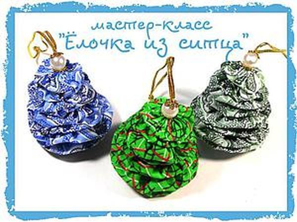 Делаем ёлочки-«йо-йо» из ситца   Ярмарка Мастеров - ручная работа, handmade