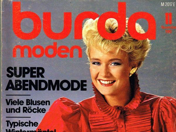 Парад моделей Burda Moden № 11/1982 | Ярмарка Мастеров - ручная работа, handmade