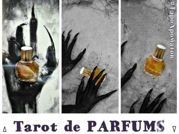 Tarot de Parfums: личные консультации   Ярмарка Мастеров - ручная работа, handmade
