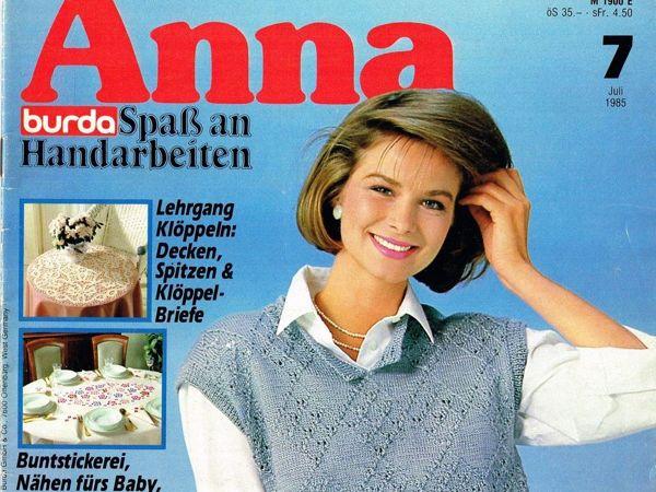 Anna, № 7/1985. Фото моделей   Ярмарка Мастеров - ручная работа, handmade
