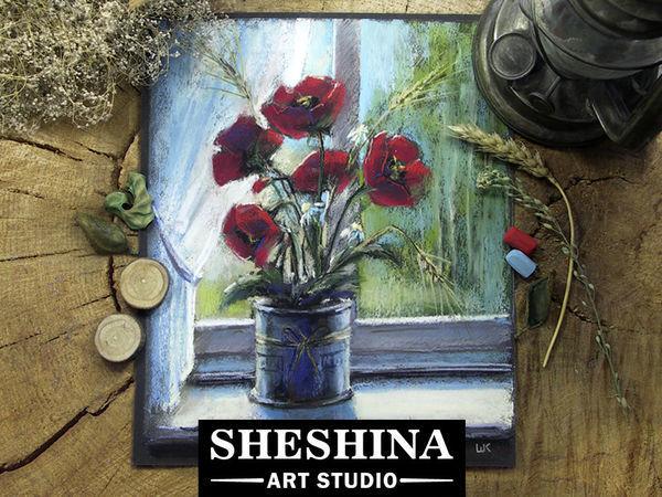 Рисуем натюрморт с маками на окне сухой пастелью | Ярмарка Мастеров - ручная работа, handmade