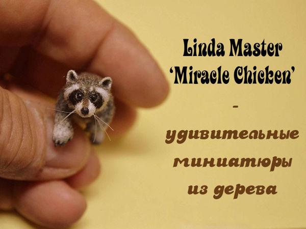Линда Мастер: деревянные микроскульптуры   Ярмарка Мастеров - ручная работа, handmade