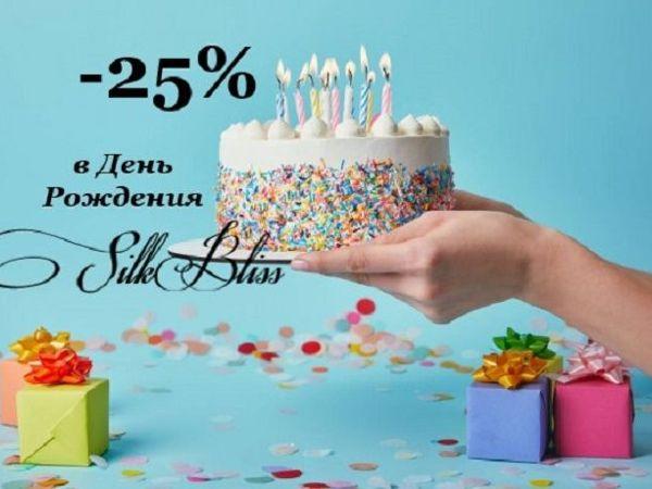 -25% в День Рождения SilkBliss | Ярмарка Мастеров - ручная работа, handmade