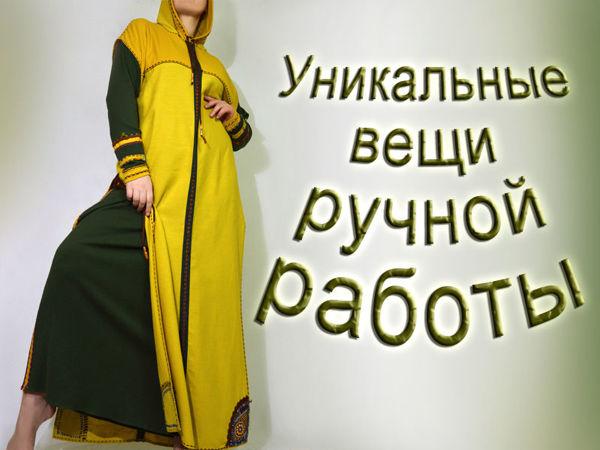 Новый комплект бохо. Туника+Платье | Ярмарка Мастеров - ручная работа, handmade