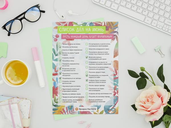 30 идей, как провести июнь + чек-лист для скачивания | Ярмарка Мастеров - ручная работа, handmade