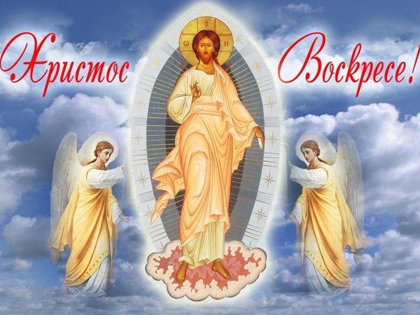 Христос Воскресе!!! | Ярмарка Мастеров - ручная работа, handmade