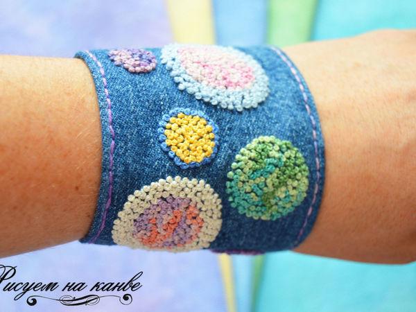 Создаем джинсовый браслет с вышивкой французскими узелками   Ярмарка Мастеров - ручная работа, handmade