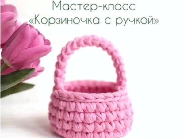 Вязаная корзиночка  «Лукошко». Вязание крючком из трикотажной пряжи | Ярмарка Мастеров - ручная работа, handmade