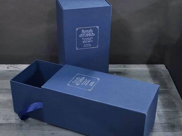 Таких коробок еще не было представлено в нашем профиле! | Ярмарка Мастеров - ручная работа, handmade