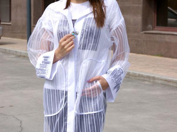 Белый прозрачный плащ в сетку | Ярмарка Мастеров - ручная работа, handmade