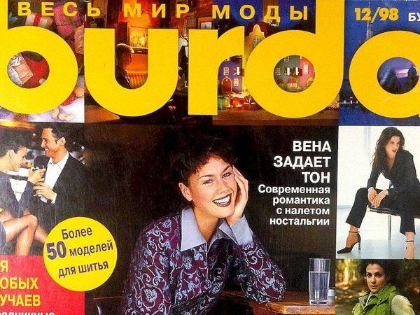 Парад моделей Burda Moden № 12/1998 | Ярмарка Мастеров - ручная работа, handmade