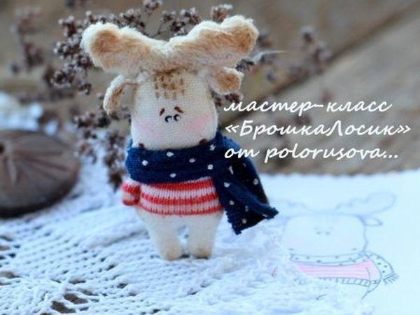 Sew Moose Brooch   Livemaster - handmade
