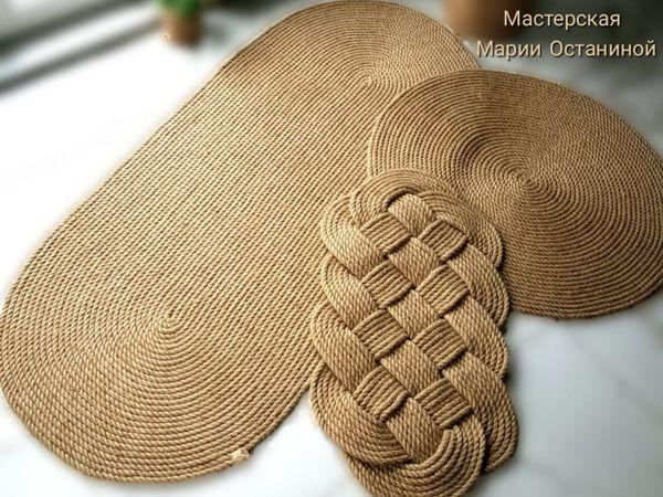 Стоимость ковров из джута ТУТ   Ярмарка Мастеров - ручная работа, handmade