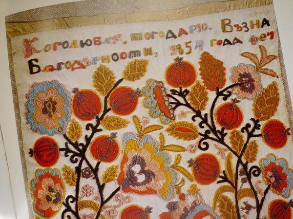 Люблю Его Навеки, или Как признавались в любви 100 лет назад   Ярмарка Мастеров - ручная работа, handmade
