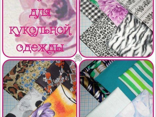 Вне магазина | Ярмарка Мастеров - ручная работа, handmade