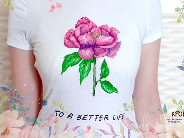 Рисуем пион на футболке | Ярмарка Мастеров - ручная работа, handmade