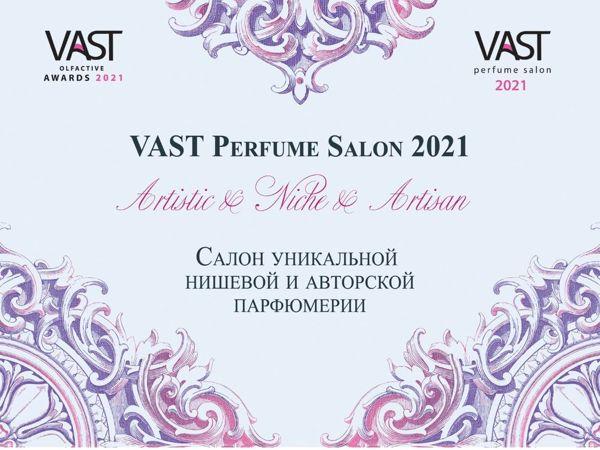 Vast Perfume Salon 2021 | Ярмарка Мастеров - ручная работа, handmade