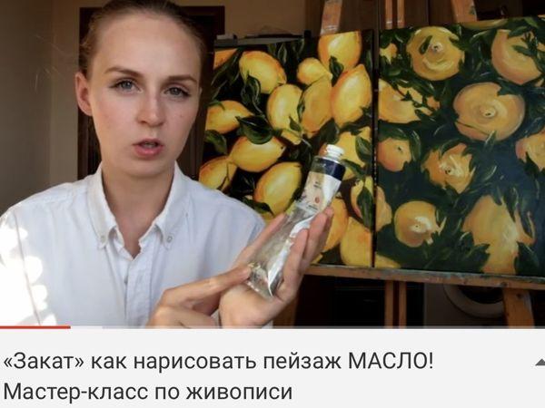 Рисуем закат маслом: видео мастер-класс   Ярмарка Мастеров - ручная работа, handmade