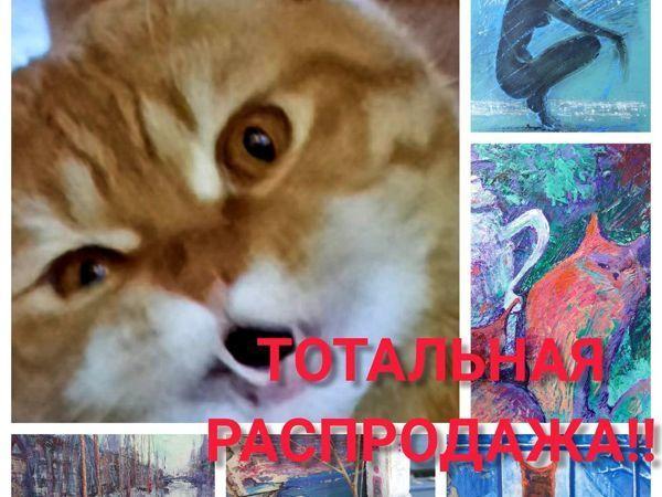 Срочно! Распродажа картин у Надежды! | Ярмарка Мастеров - ручная работа, handmade